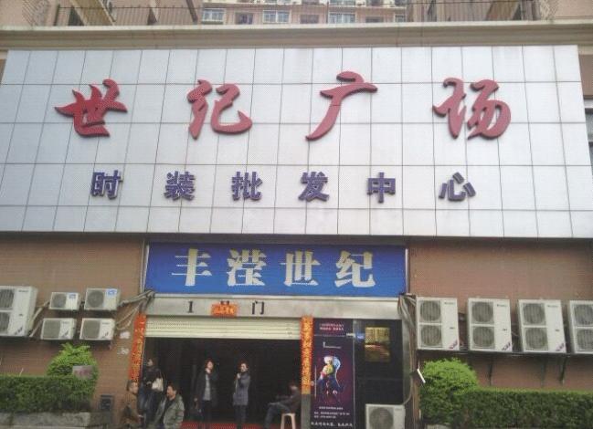 Shenzhen market