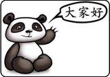 panda_magazeta