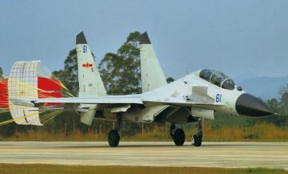 PLANAF J-11BS