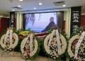鍾沛璋的遺體告別儀式在北京八寶山舉行。
