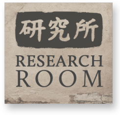research-room-print-img