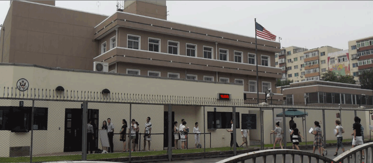The US Consulate in Shenyang, PRC.