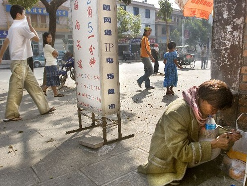 Spreading Meth across the Chinese-North Korean Border | Sino-NK