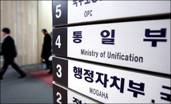 According to Lankov, a unified Korea with Seoul as the capital is likely to be accepted by China | Photo Courtesy of Korea Report