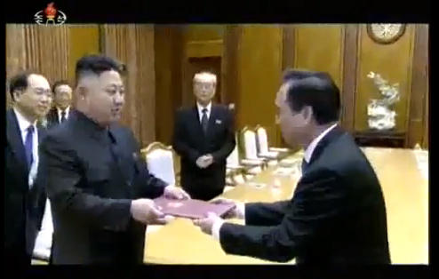 Kim Jong Un Receives the Word of the Xi, Nov 29 2012