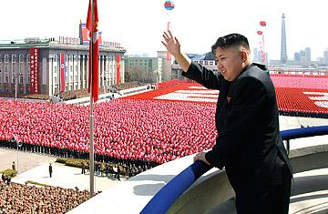 Kim Jong-un surveys his (static) people and economy from a dais in Pyongyang, North Korea.