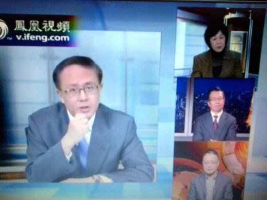 The mini Gang of Four: Qiu Zhenhai as moderator of program: Li Yazhen (top right); Zhu Jiarong (center right); and Zhu Feng (bottom right)