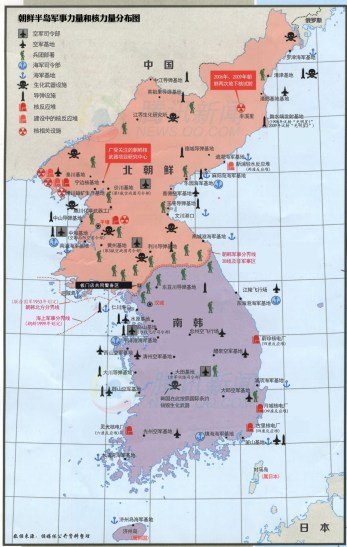 How does China react to an increasingly armed peninsula on its border? Photo via qq net.