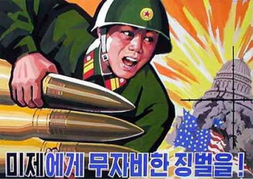 """""""Merciless Punishment for the American Imperialists!"""" DontsdfsdDon't"""