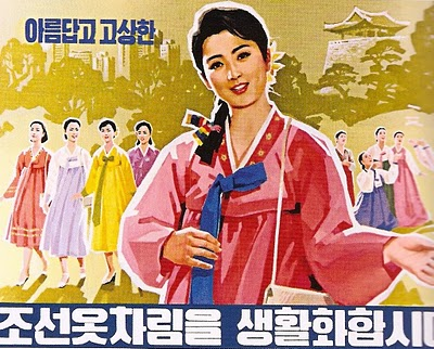 """Let's make Chosun clothing a way of life!"" 