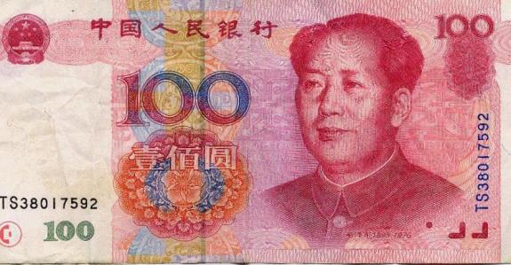 In Mao they trust? Christopher Green is at the forefront in the literature on the use of foreign currency in North Korean markets.
