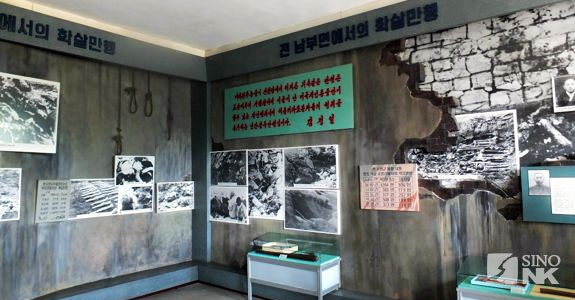 Sincheon's Museum of American War Atrocities | Image: Patrick Tapy
