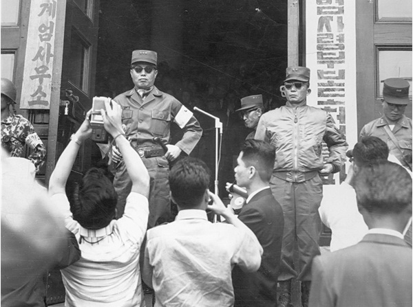 South Korea's Military Revolutionary Committee four days after the May 16 Coup. Park Chung-hee is on the right, at the shoulder of the nominal head of the committee, ROK Army Chief-of-Staff Chang Do-yong. | Image: Wikimedia Commons