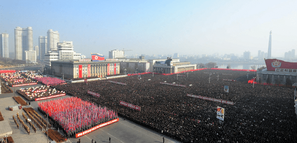 Pyongyang City Rally 06.01.2014