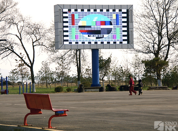 "A ""public television"" in Rajin-Sanbong, North Korea (2013) displays itself frozen on Korean Central TV's test channel at certain points through the day when the signals are blocked. 