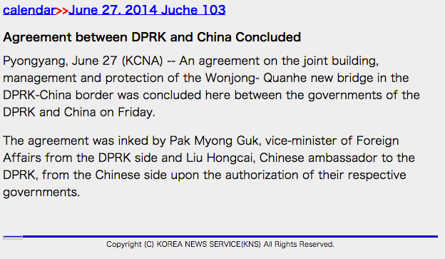 The KCNA reports on the construction of a new bridge over the Tumen River | Image: Sino-NK