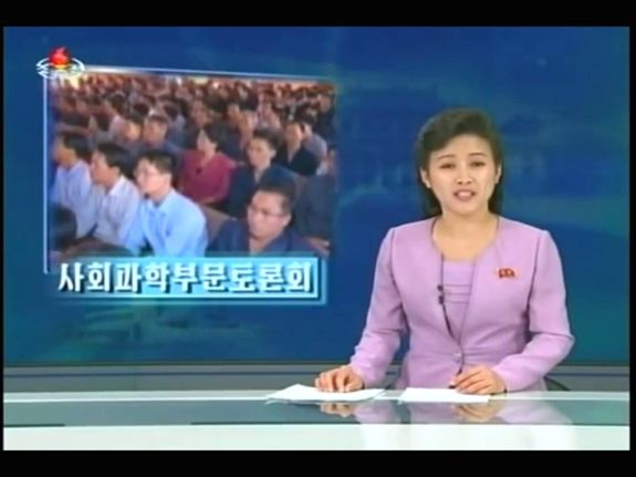 North Korean state television covers a Pyongyang academic symposium about Koguryo relics on Chinese territory. | Image: KCTV, September 30, 2014.