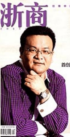 Cui Dongyuan, a Chinese-Korean businessman in Hangzhou. Cover image via Zheshang Magazine.