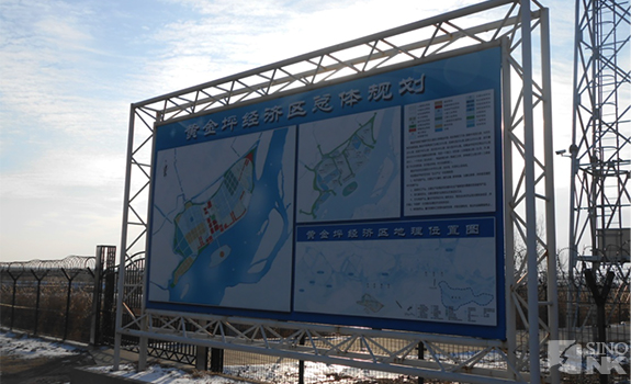 Hwanggumpyong-SEZ-development-outline_dandong