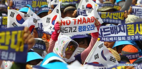 Anti-THAAD protest in Seoul on July 21, 2016. | Image: Xinhua
