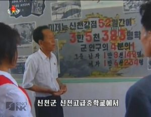 An extensive and costly program of expansion at the Sinchon Massacre Museum in South Hwanghae Province is said (by North Korea) to have unearthed new bones of victims in 2015. Here, a guide, who is introduced as a survivor of the massacre (and whom Sino-NK members met at Sinchon in April 2016) delivers a tour of the expanded museum. | Image: KCTV