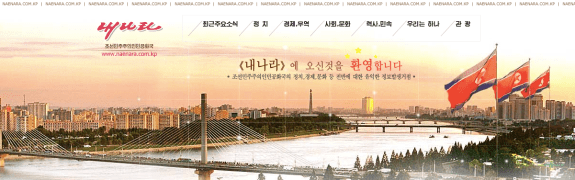 Naenara, the official portal site of the DPRK government.