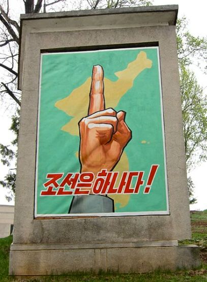 Change and Continuity in North Korean Foreign Policy at the Dawn of the Millennium