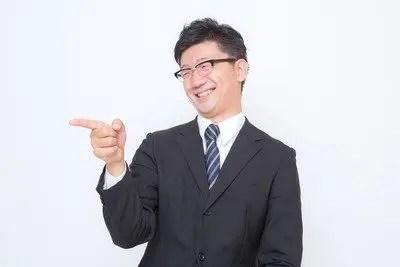 笑う 男性