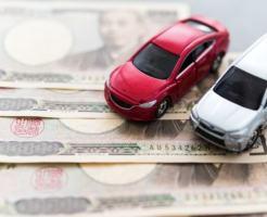 中古車の下取り価格の交渉方法