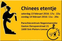 2016-02-14-flyer_chinees-etentje