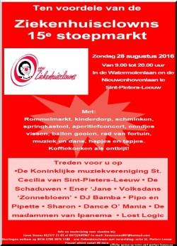 2016-08-28-affiche_15e-stoepmarkt_tvv_Ziekenhuisclowns