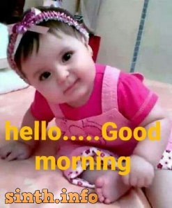 good morning quotes baby images