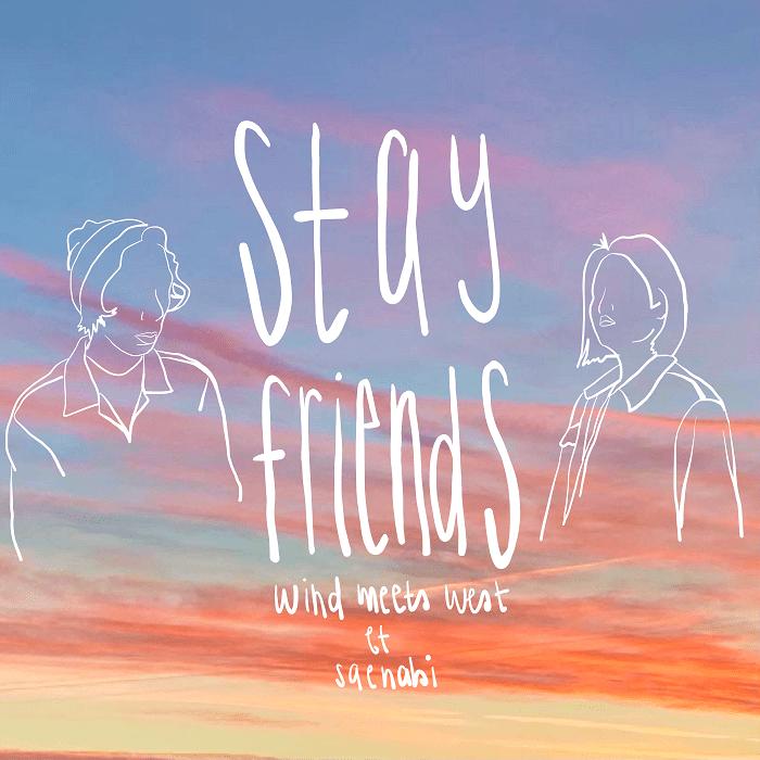 Stay Friends