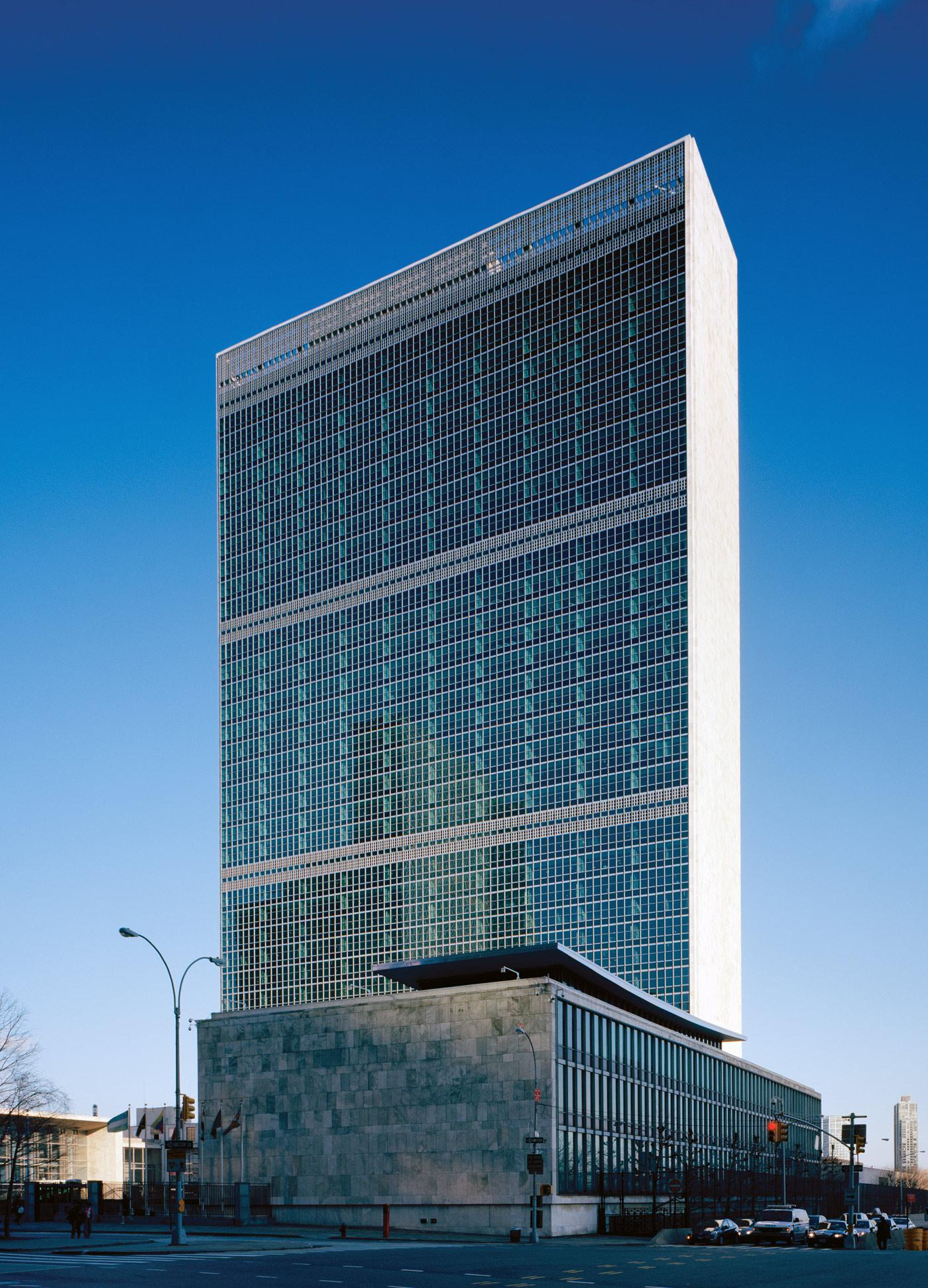 United Nations Secretariat  Steel Institute of New York