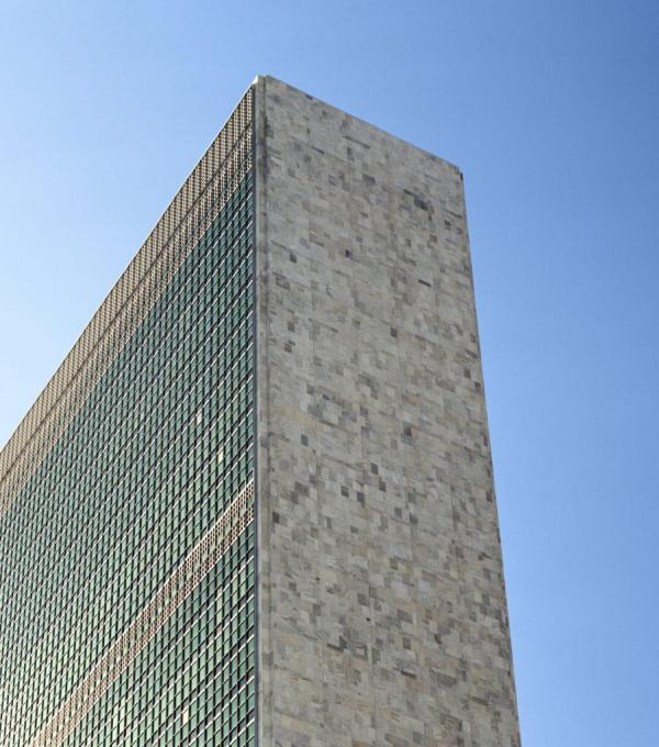 United Nations Secretariat New York