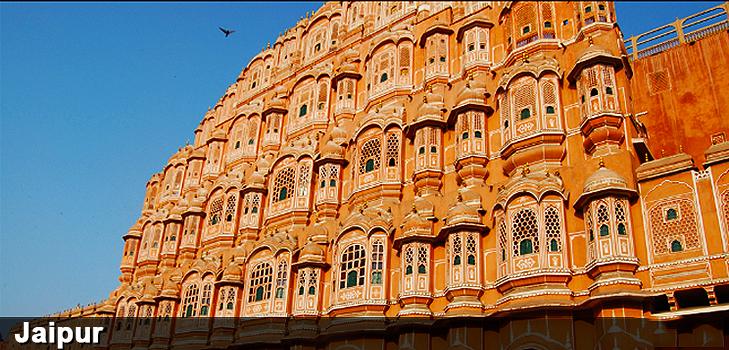 Indie #4 – Zwiedzanie Jaipuru, różowego miasta