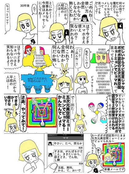 2014-12-04_082212