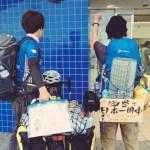 【徒歩日本一周】北海道編はっじまるよー!【46,47日目】