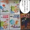中学ポピーに付属してくる小冊子「おぼえるモード」の写真