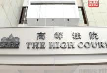 HKU students granted bail in national security case