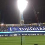 こども招待券が当たり横浜スタジアムで野球を見てきました。