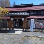 春の家族旅行 軽井沢・信州小諸 藤村の宿「中棚荘」(その2)