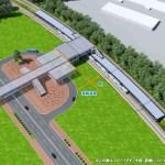 日本ハムファイターズのボールパークの新駅の概要が発表されました