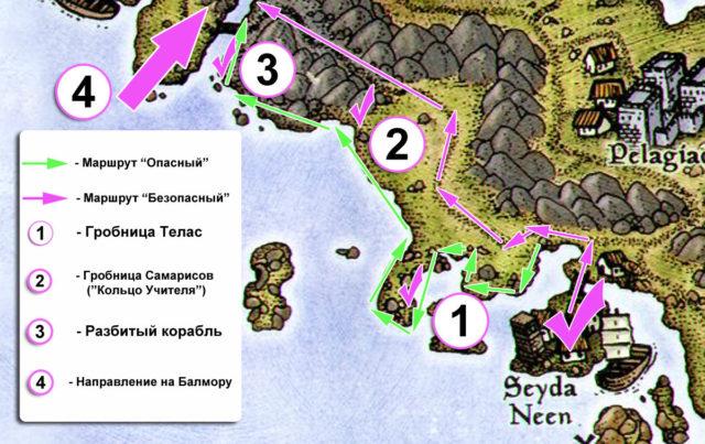 map-morrowind-samaris-RING