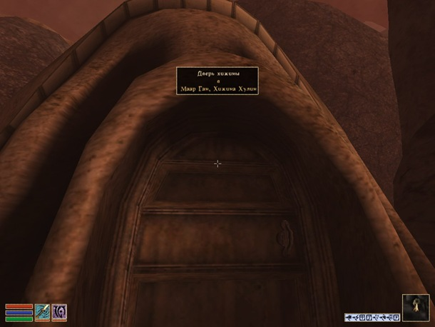 Morrowind_ScreenShot 71a