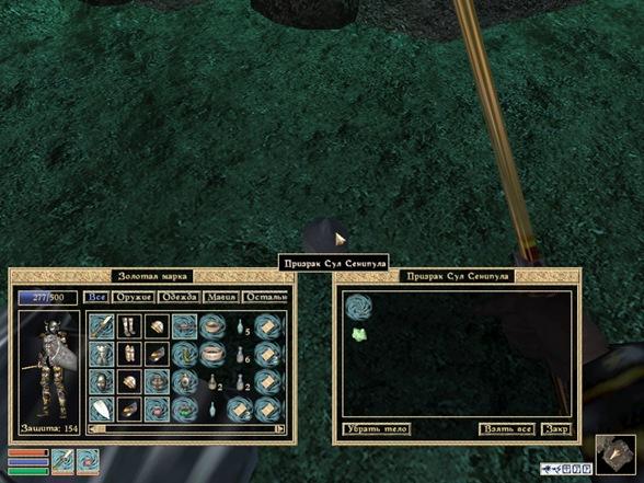 ScreenShot 36a
