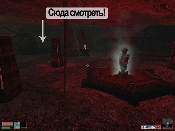ScreenShot 51aa