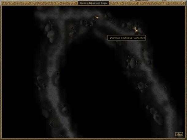 Morrowind-ScreenShot 270- (4)