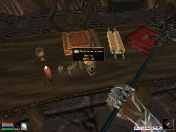 Morrowind-ScreenShot 285 (21)