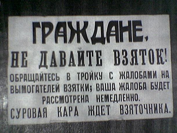 www_ljplus_ru_img_k_i_kippie_vzyatka-kip-17_09_2005
